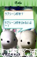 070703pyonchan13.jpg