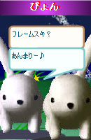 070703pyonchan14.jpg