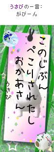 070705tanzaku3.jpg