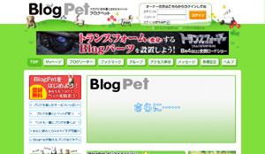 070712blogpettop1.jpg