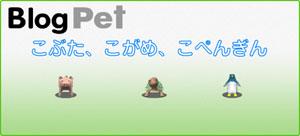 070712newpet1-1.jpg