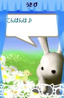 070719welcome10.jpg