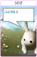 070719welcome13.jpg