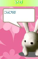 070719welcome14.jpg