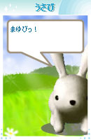 070719welcome3.jpg