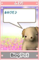070719welcome5.jpg