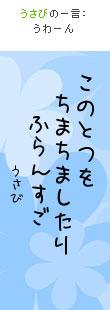 070723tanzaku3.jpg