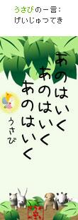 070724tanzaku1.jpg