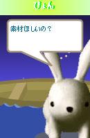 070801pyonchan10.jpg