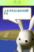 070801pyonchan12.jpg
