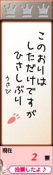 070804tanzaku2.jpg