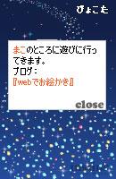 070805blogpet3.jpg