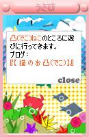 070806blogpet1.jpg