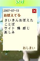 070810blogpet1.jpg