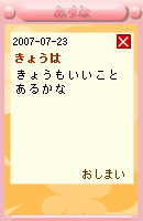 070810blogpet13.jpg