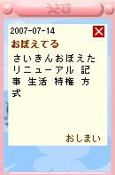070810blogpet2.jpg