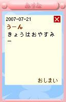 070810blogpet22.jpg