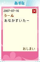 070810blogpet23.jpg