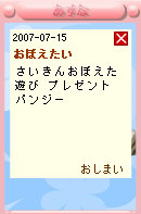 070810blogpet3.jpg