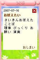 070810blogpet4.jpg
