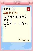 070810blogpet5.jpg