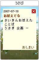 070810blogpet6.jpg