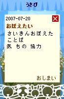 070810blogpet7.jpg