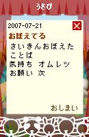 070810blogpet8.jpg