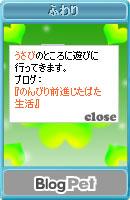 070822usabi1.jpg