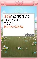 070828usabi1.jpg