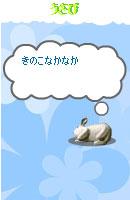 070925blogpet3.jpg