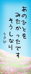 071004tanzaku1.jpg