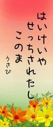 071004tanzaku4.jpg