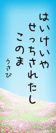 071004tanzaku5.jpg