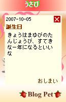 071012himitu2.jpg