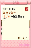 071012himitu25.jpg