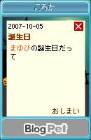 071012himitu28.jpg