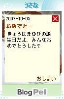 071012himitu3.jpg