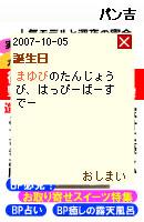 071012himitu30.jpg