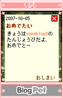 071012himitu36.jpg