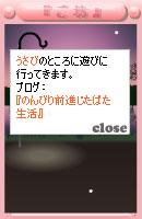 071112haikei10.jpg