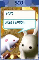 071112haikei11.jpg