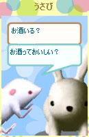 071112haikei12.jpg