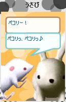 071112haikei14.jpg