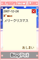071225himitu4.jpg