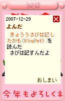 071229usabi1.jpg