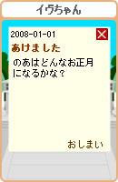 080108himitu11.jpg