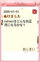 080108himitu12.jpg