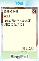 080108himitu14.jpg