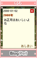 080108himitu19.jpg